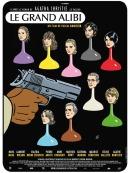 Смотреть фильм Большое алиби онлайн на Кинопод бесплатно