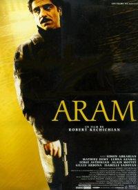 Смотреть Арам онлайн на Кинопод бесплатно