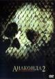 Смотреть фильм Анаконда 2: Охота за проклятой орхидеей онлайн на Кинопод бесплатно