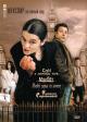 Смотреть фильм Шекспир на новый лад онлайн на Кинопод бесплатно
