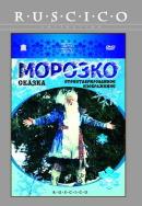 Смотреть фильм Морозко онлайн на KinoPod.ru бесплатно
