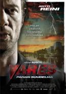 Смотреть фильм Варес – Поцелуй зла онлайн на Кинопод бесплатно