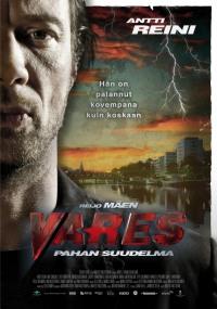 Смотреть Варес – Поцелуй зла онлайн на Кинопод бесплатно