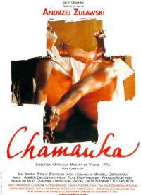 Смотреть Шаманка онлайн на Кинопод бесплатно