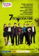 Смотреть фильм Семь психопатов онлайн на Кинопод бесплатно