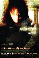 Смотреть фильм Тропа смерти 2: Искупление онлайн на Кинопод бесплатно