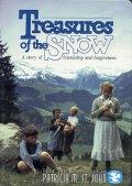 Смотреть Следы на снегу онлайн на Кинопод бесплатно