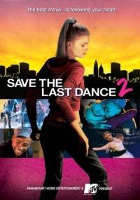 Смотреть За мной последний танец 2 онлайн на Кинопод бесплатно