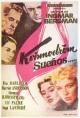 Смотреть фильм Женские грезы онлайн на Кинопод бесплатно