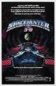 Смотреть фильм Космический охотник: Приключения в запретной зоне онлайн на Кинопод бесплатно