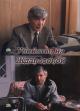 Смотреть фильм Убийство на «Ждановской» онлайн на Кинопод бесплатно