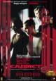 Смотреть фильм Садист онлайн на Кинопод бесплатно