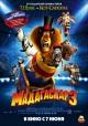 Смотреть фильм Мадагаскар 3 онлайн на Кинопод бесплатно