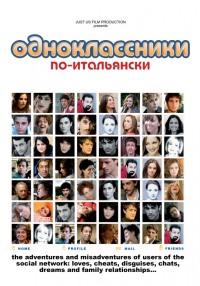 Смотреть Одноклассники по-итальянски онлайн на Кинопод бесплатно
