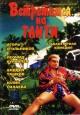 Смотреть фильм Встретимся на Таити онлайн на Кинопод бесплатно