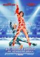 Смотреть фильм Лезвия славы: Звездуны на льду онлайн на Кинопод бесплатно