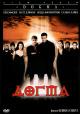 Смотреть фильм Догма онлайн на Кинопод бесплатно