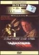 Смотреть фильм Падающий огонь онлайн на Кинопод бесплатно