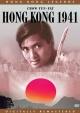 Смотреть фильм Гонконг 1941 онлайн на Кинопод бесплатно