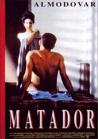 Смотреть Матадор онлайн на Кинопод бесплатно