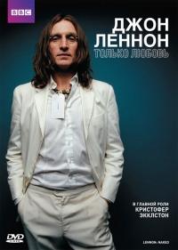 Смотреть Джон Леннон онлайн на Кинопод бесплатно