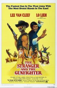 Смотреть Незнакомец и стрелок онлайн на Кинопод бесплатно