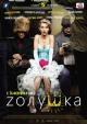 Смотреть фильм Zолушка онлайн на Кинопод бесплатно