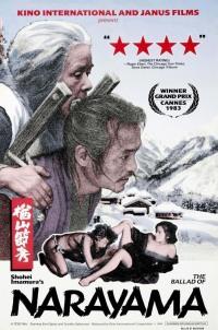 Смотреть Легенда о Нараяме онлайн на Кинопод бесплатно