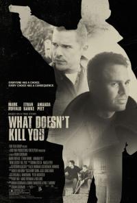 Смотреть Что тебя не убивает онлайн на Кинопод бесплатно