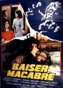 Смотреть фильм Макабро онлайн на Кинопод бесплатно