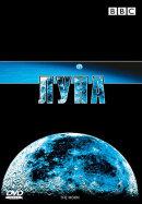 Смотреть фильм BBC: Луна онлайн на Кинопод бесплатно