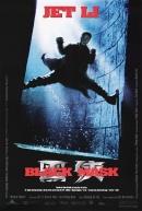 Смотреть фильм Черная маска онлайн на Кинопод бесплатно