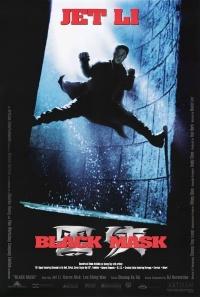 Смотреть Черная маска онлайн на Кинопод бесплатно