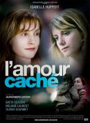 Смотреть фильм Скрытая любовь онлайн на Кинопод бесплатно