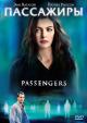 Смотреть фильм Пассажиры онлайн на Кинопод бесплатно