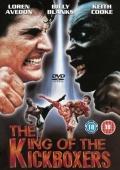Смотреть фильм Король кикбоксеров онлайн на Кинопод бесплатно