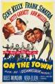 Смотреть фильм Увольнение в город онлайн на Кинопод бесплатно