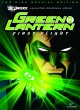 Смотреть фильм Зеленый Фонарь: Первый полет онлайн на Кинопод бесплатно