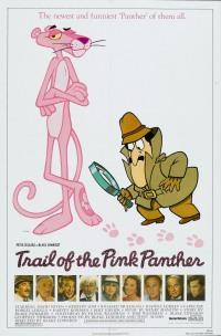 Смотреть След Розовой Пантеры онлайн на Кинопод бесплатно