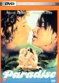 Смотреть Рай онлайн на Кинопод бесплатно