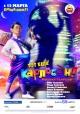 Смотреть фильм Тот ещё Карлосон! онлайн на Кинопод бесплатно