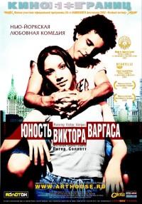 Смотреть Юность Виктора Варгаса онлайн на Кинопод бесплатно