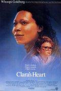 Смотреть Сердце Клары онлайн на Кинопод бесплатно