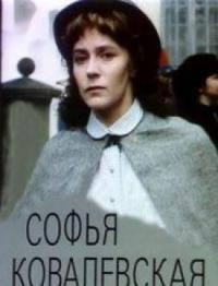 Смотреть Софья Ковалевская онлайн на Кинопод бесплатно