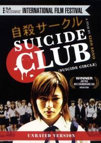 Смотреть Клуб самоубийц онлайн на Кинопод бесплатно