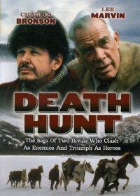 Смотреть Смертельная охота онлайн на Кинопод бесплатно