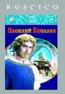 Смотреть фильм Василий Буслаев онлайн на Кинопод бесплатно
