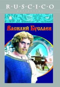 Смотреть Василий Буслаев онлайн на Кинопод бесплатно
