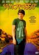 Смотреть фильм Чамскраббер онлайн на Кинопод бесплатно