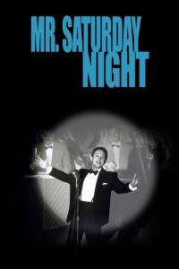 Смотреть Мистер субботний вечер онлайн на Кинопод бесплатно